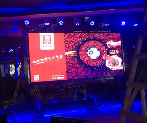 深圳 世紀匯大龍火鍋店內LED裝修 30m2 P2.5舞臺屏及門頭裝修